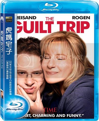 The Guilt Trip (2012) 720p BluRay x264 DTS-WiKi
